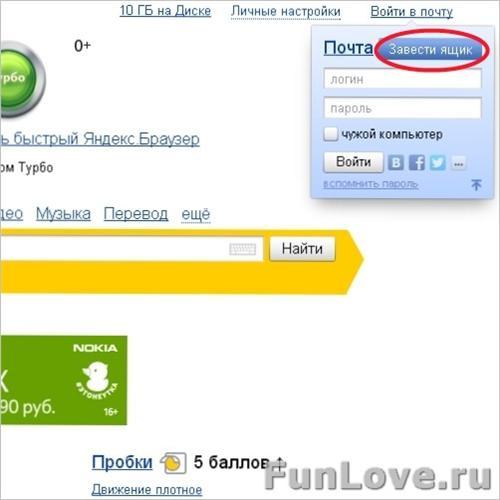 Как удалить поиск и панель mail.ru из Firefox. Как взломать страницу Вконт