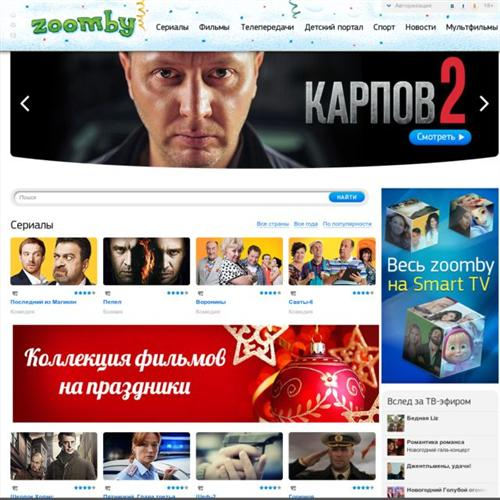 �������� ������� �� zoomby.ru