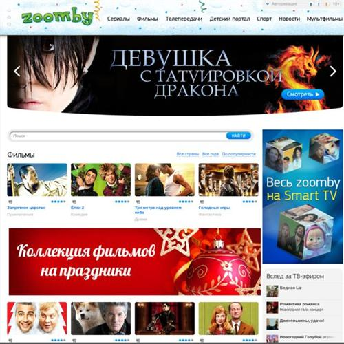 ������ ������ �� zoomby.ru