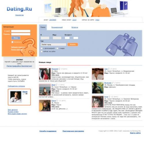 dating services speed